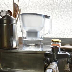 環境負荷の少ない水~BRITAの浄水器