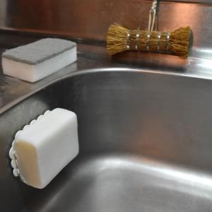 食器洗い石けん置き場を変えたらシンクがすっきりしました