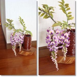藤の花の組み換え