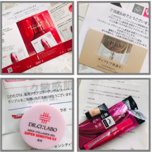■8月のお届け物&その場で当たり まとめ■
