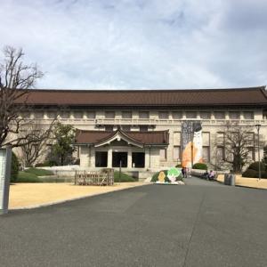 東京国立博物館に行きました