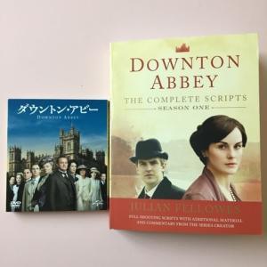 stay home !  DVDでダウントンアビーを観ています。