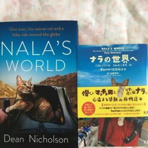 ディーン ニコルソンさんの 1bike1world の猫のナラちゃんグッズが届きました。