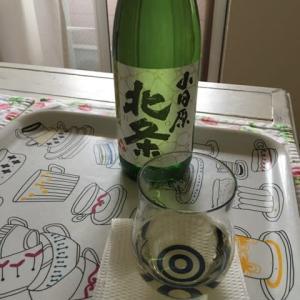 家飲みサイコー! 小田原 北条 きのう何食べた?のなすとパプリカの炒め煮