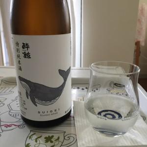 家のみサイコー! 酔鯨 特別純米酒