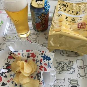 家飲みサイコー! アサヒ 富士山とポテトチップスを4年ぶりぐらいにいただきました。