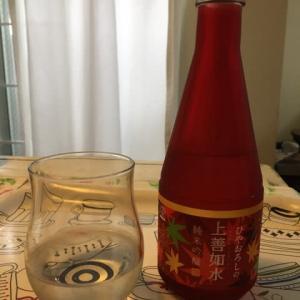 家飲みサイコー 上善如水 ひやおろし、サントリー 角瓶、熊澤酒造 湘南ビール三種