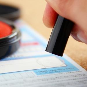 火災保険活用法:誰でもできる共済金申請書類の上手な書き方と審査通過のノウハウ