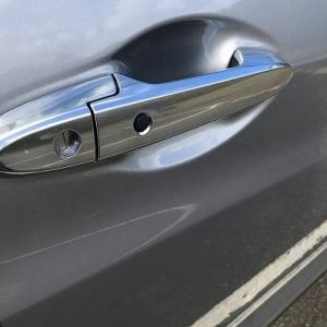 リレーアタック車両盗難対策!スマートキー電波を遮断するカーセキュリティグッズ