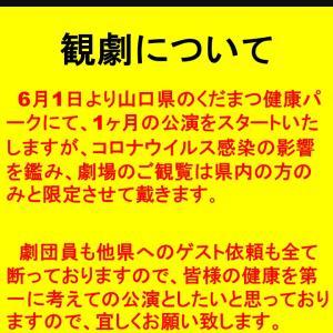 5/31決まり事‼