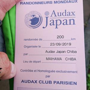 BRM923 千葉200(浦安)(2019)に参加してきました(前半)