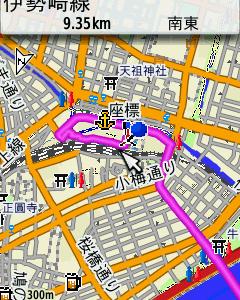 Garmin eTrex 30xで座標(緯度経度)指定でのルート検索方法を確認