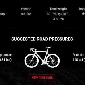チューブラータイヤの空気圧って高い?