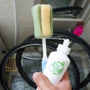 自転車洗いました