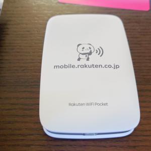 楽天モバイルさんのRakuten WiFi Pocketを契約してみました