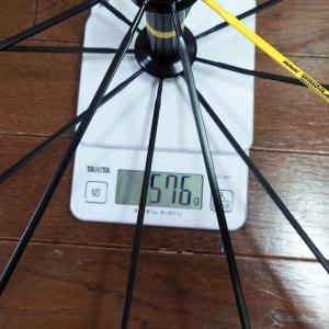 MAVIC KSYRIUM PRO USTの重量を測ってみました+ホイールのフレを確認