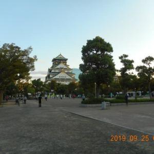久しぶりの大阪城での朝の体操参加しました