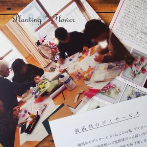 【新潟県でのプランティングフラワー導入事例。】