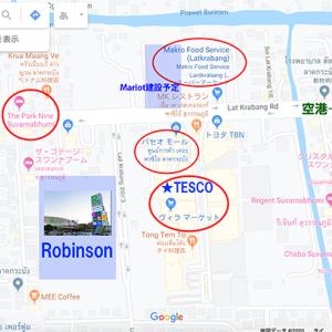 ラッカバンのお店★スワンナプーム国際空港近辺