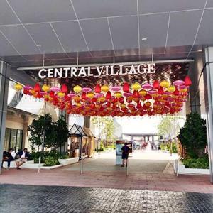 セントラル・ヴィレッジ★Central Village☆タイ