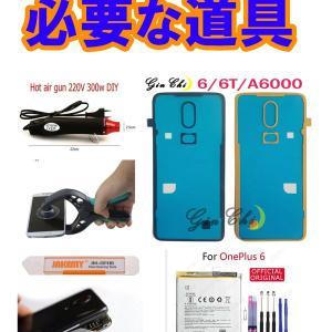 携帯のバッテリー交換DIY★タイ