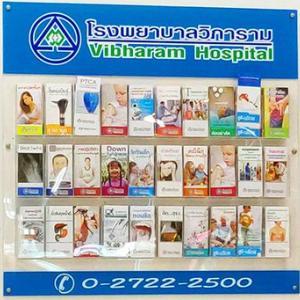 タイのビバラム病院2☆心不全★Vibharam Hospital in Bangkok