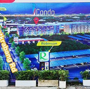 Latkrabang近郊★Suvarnabhumi国際空港周辺