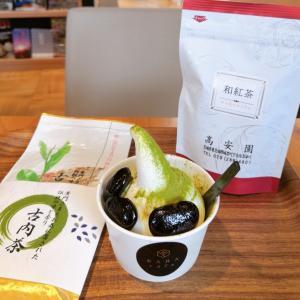 今日は、日本茶の日