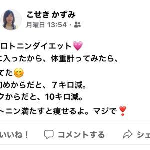 「自己流ダイエット」のススメ!!