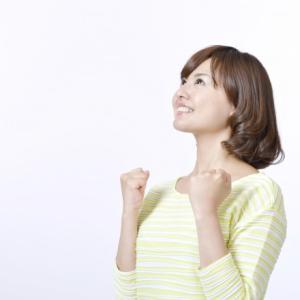 むちゃ食いしてしまう人が、痩せるためには「○○している自分」を感じること。