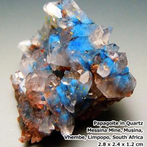 パパゴ石入り水晶。。。(*´ω`*)