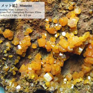 中国のミメット鉱。。。(*´ω`*)