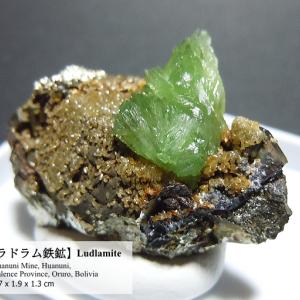 ラドラム鉄鉱。。。(*´ω`*)