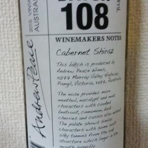 【オーストラリア】BATCH 108 赤ワイン