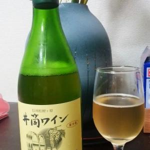 【日本】井筒ワイン ナイヤガラ 生ぶどう酒(2015) 白ワイン