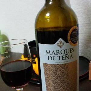 【スペイン】MARQUES DE TENA(2014) 赤ワイン