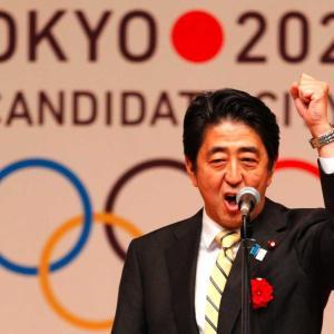 IOC「5月下旬までにコロナ収束しなかったらオリンピック中止かな」  消費増税&コロナショック&オリンピック中止とか日本崩壊するだろ