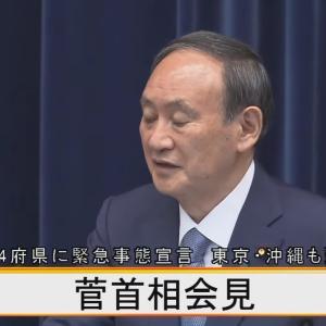 【朗報】菅首相「コロナ対応、私はできる」 失敗した場合、引責辞任する考えがあるかを問われ