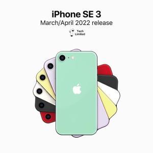 Apple、iPhone SE3は2022年4月に発表か 筐体はSE2と同じで5Gに対応するだけ