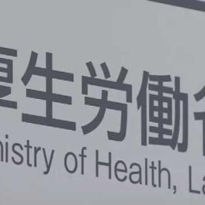日本政府、3回目のコロナワクチン接種を行う方針を固める 2回目から8か月以上の人が対象
