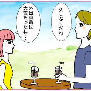 """""""大人の恋愛""""は20代の恋とは違う"""