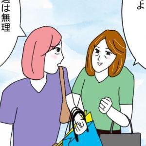 子供に依存度の高い親は、「毒親」になりやすい!?(子供おばさん)