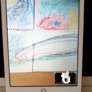 オンライン体験【落描きからわかること・アートで紐解く本当のジブン 宇宙編】