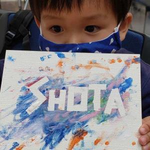赤ちゃんだってアーティスト!海老名ららぽーとワークショップ参加者募集