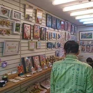 渋谷東急ハンズにて龍の作品展示・販売&ワークショップ参加者募集