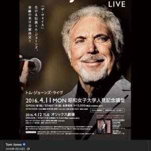 幻の日本公演2016から5年経ちました。