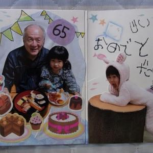 What A Party:65歳の宝物