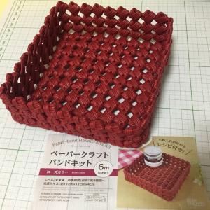 石畳編みの小物入れ