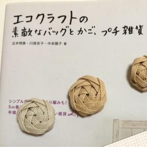 花結び編みのボタン