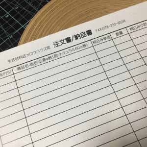6月13日ファックス不通になります